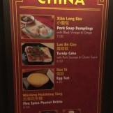2017 China kiosk