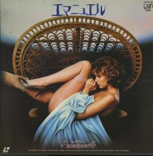Poster art for Emmanuelle 4 (1984)