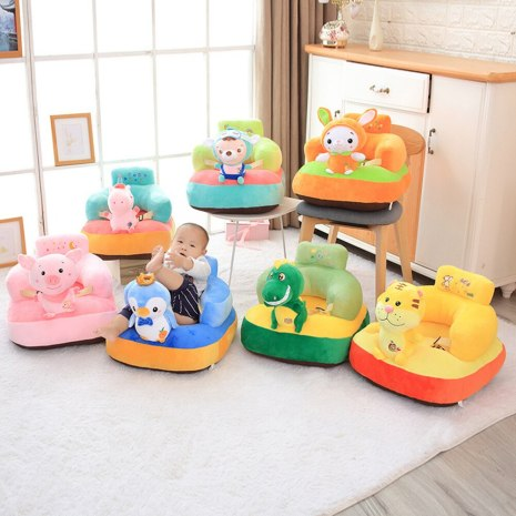 Baby Seats Sofa Support Cover Infant Learning to Sit Plush Chair Feeding Seat Skin for Toddler 1