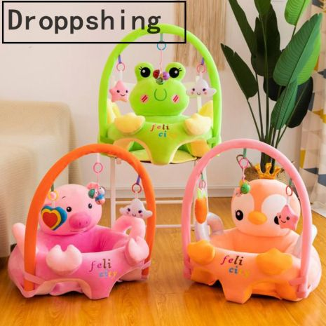 Sofa Set Support Seat Cover Baby Plush Chair Cartoon Learning Sit Plush Chair Toddler Nest Puff