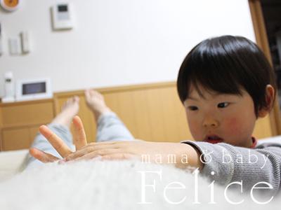 子供とリフレクソロジー
