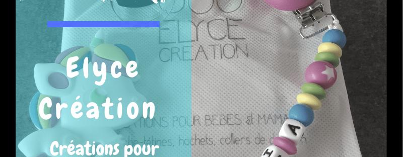 elycecreation