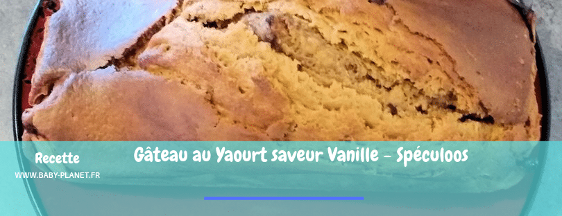 gateau yaourt vanille spéculoos