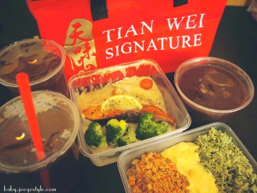 Tian Wei Signature - baby.joogostyle.com