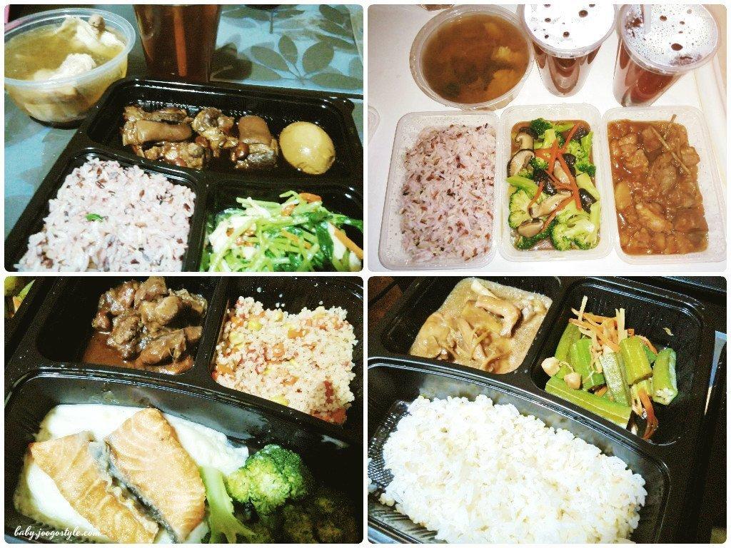Confinement Food Review