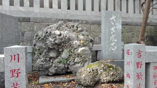 玉前神社 パワースポット 子宝 レイライン さざれ石