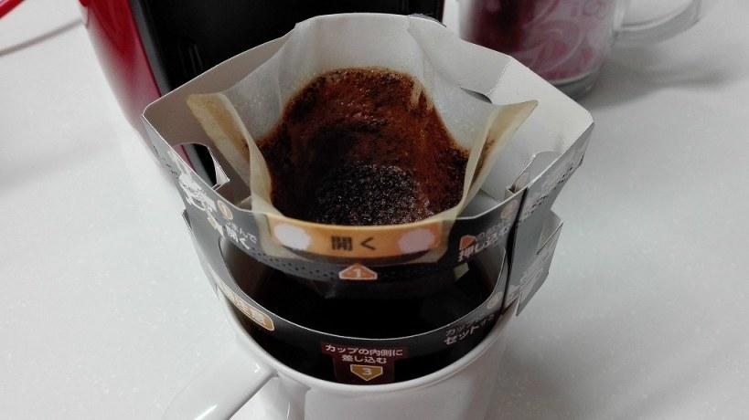 ドルチェグスト ドリップコーヒー お湯