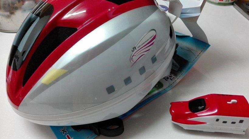 アイデス新幹線ヘルメットこまち比較