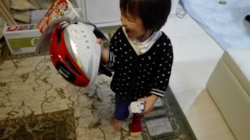 アイデス新幹線ヘルメットこまち大喜び