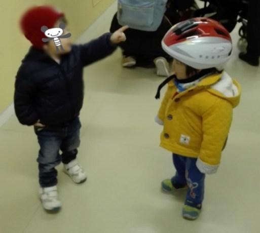 アイデス  新幹線ヘルメット こまち