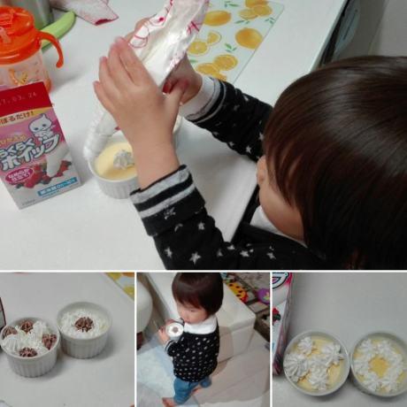 こゆたん2歳5ヶ月 ぷりん作り