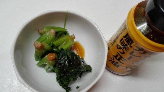 おちょぼ口正油モニター 正田醬油 カレー