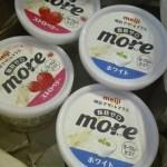 明治新商品アイスmore 脂肪分0 1