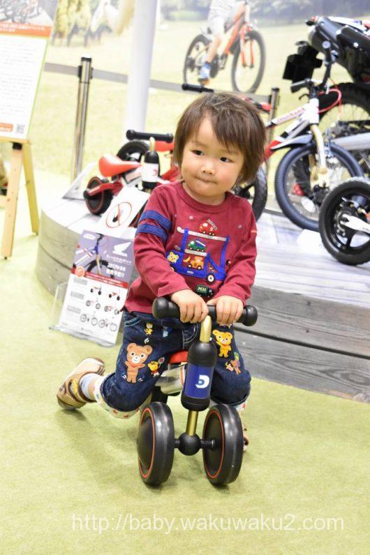 プレイスペース アイデス ディーバイク ホンダ D-bike HONDA