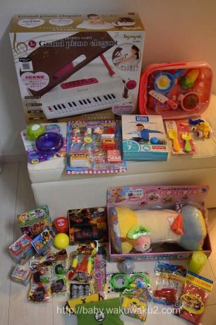 東京おもちゃショー クジ 抽選 当選