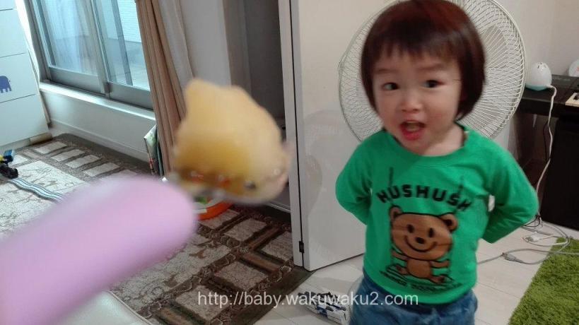 こゆたん 2歳9ヶ月 食事 トンネル 2歳児