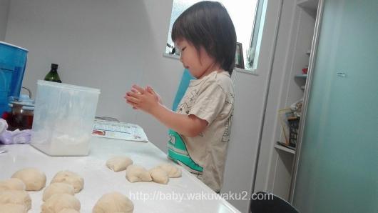 こゆたん パン作り