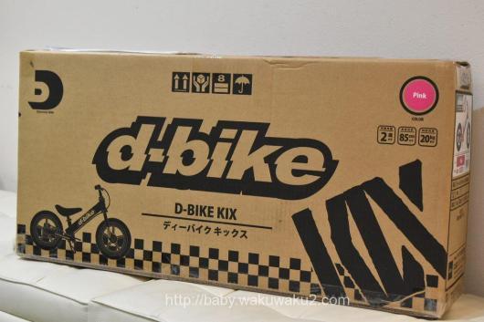 アイデス d-bike KIX 組み立て方 配送