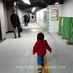 起業 スタートアップハブ東京 起業支援 子育て支援