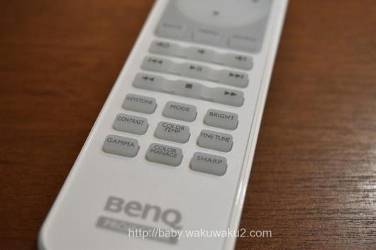 「BenQアンバサダープログラム BenQ HT3050 プロジェクター 簡単 操作