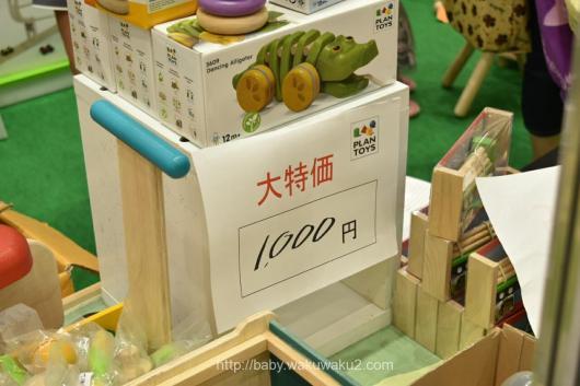 東京おもちゃショー2018 ブログ 会場レポート お土産 おもちゃショー 無料 大特価