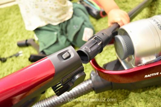 『世界最軽量』コードレスキャニスター掃除機 EC-AS500 SHARP セット方法
