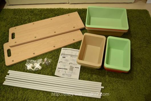 おもちゃ収納 キッズトイハウスラック アイリス 収納家具 子供部屋 梱包品