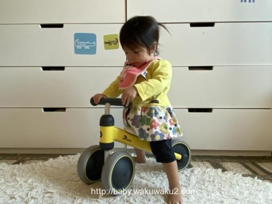 1歳 アイデス ディーバイクミニ