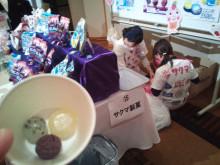 ⑮サクマ製菓