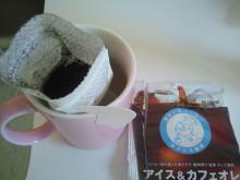 キレイなコーヒー