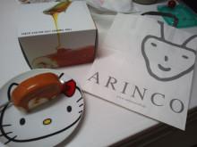 Arincoロール