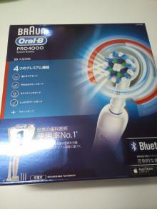ブラウン オーラルB電動歯ブラシ PRO4000