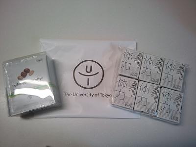 東京大学 お土産