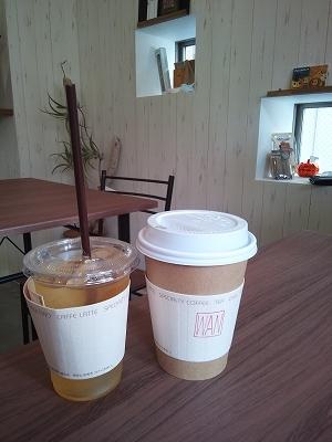 COFFEE STAND WAN