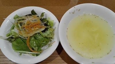 メヒコ 足立区役所店