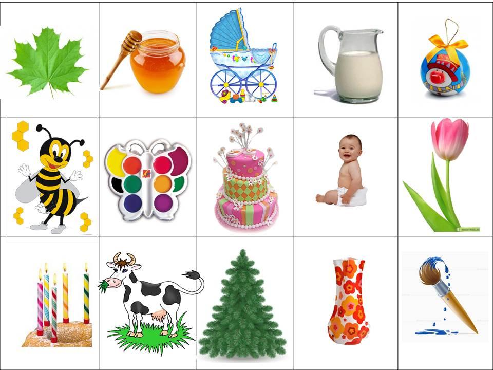 интересно увидеть дидактические карточки картинки культурных растений