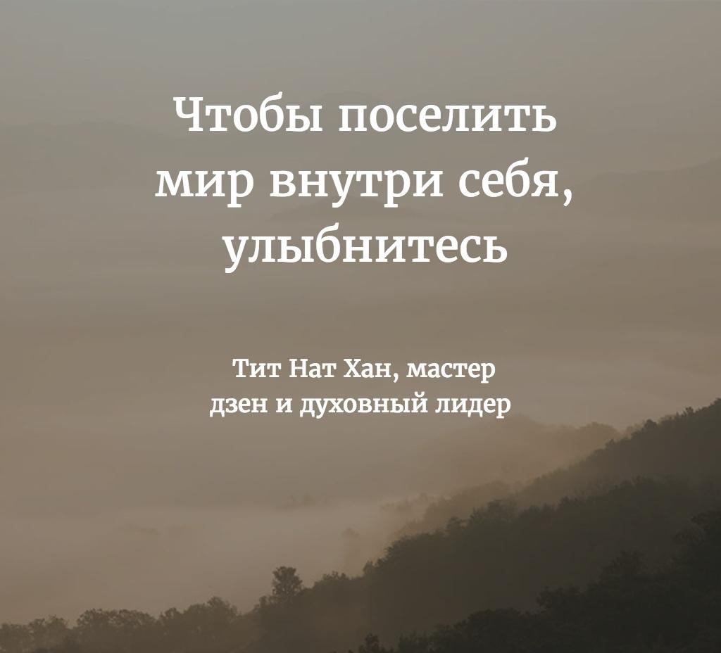 Красивые цитаты с картинками про жизнь