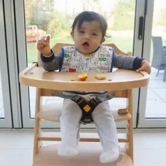 First High Chair Invented Farmhouse Kitchen Chairs Safety 1st Timba Wooden Review Baby Brain Memoirs