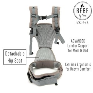 baby chair carrier revolving base online hip seat carriers hugger review guide yokohama