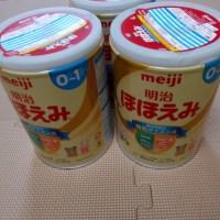 【ミルク育児の方、必見!】明治ほほえみ大缶を特別価格でお譲りします。