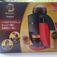 【ネスカフェバリスタシンプル】おうちカフェがしたい方に!お譲りします!