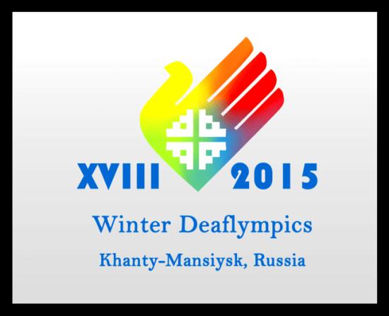2015 Deaflympics