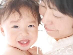赤ちゃんの可愛い笑顔のお写真はフェリーチェへ