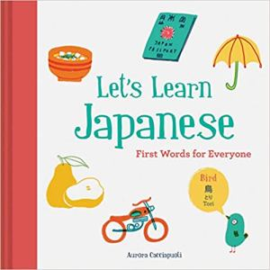 Lets Learn Japanese