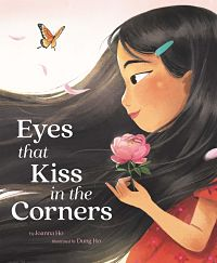 Cover of Eyes that Kiss in the Corners