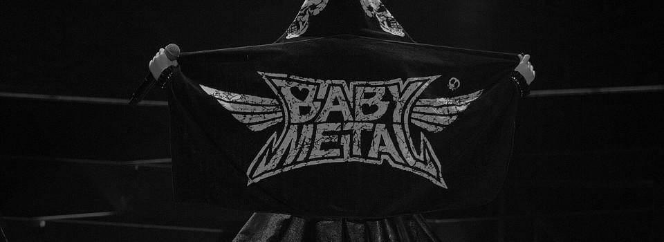 babymetal フード付きキツネサインマントタオル