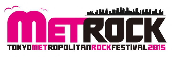 METROPOLITAN ROCK 2015