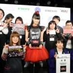 BABYMETAL CDショップ大賞2015 受賞動画!ショップ店員にも愛される理由