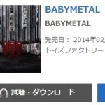 babymetal オリコンチャート29位b