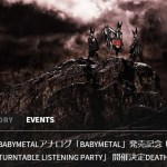 babymetal hmvアナログ盤視聴